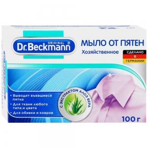 Мыло от пятен Dr.Beckmann, 100гр