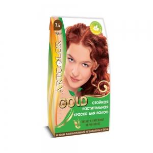 Раститительная краска для волос АртКолор Gold Тициан, 25гр