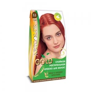 Раститительная краска для волос АртКолор Gold Рубин, 25гр