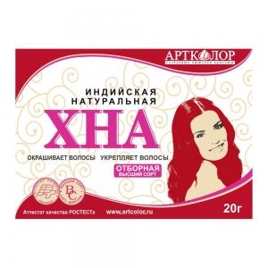 Индийская Хна для волос АртКолор, 20г