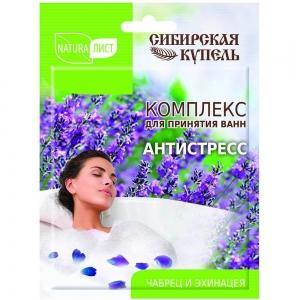 Сибирская Купель концентрат для ванн Антистресс, 75мл