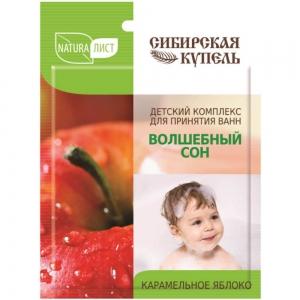 Сибирская Купель концентрат для ванн Волшебный сон - карамельное яблоко, 75мл