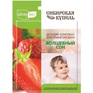 Сибирская Купель концентрат для ванн Волшебный сон - клубничное мороженое, 75мл