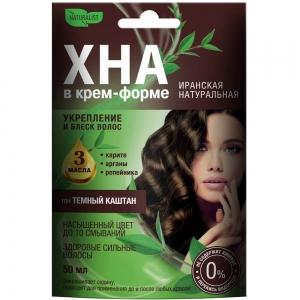 Хна для волос в крем-форме Темный каштан, 50мл