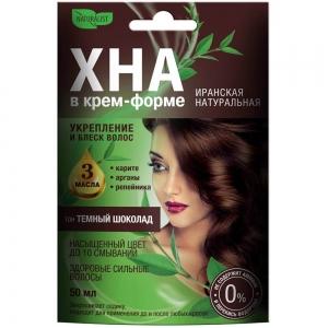 Хна для волос в крем-форме Тёмный шоколад, 50мл