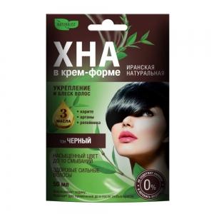 Хна для волос в крем-форме Чёрный, 50мл