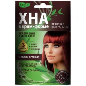 Хна для волос в крем-форме Медно-красный, 50мл