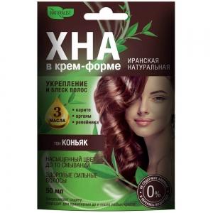 Хна для волос в крем-форме Коньяк, 50мл