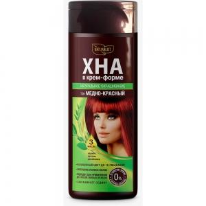Хна для волос в крем-форме Медно-красный, 170мл