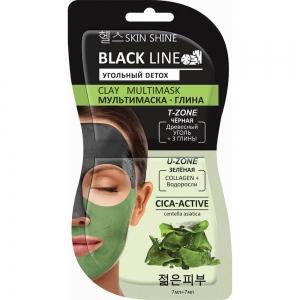 Мультимаска-глина для лица BLACK LINE Черная и зеленая глина (2х7мл)