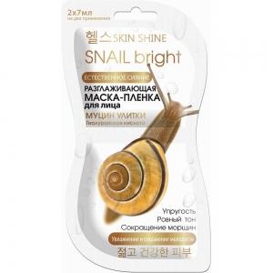 Маска-пленка для лица SNAIL BRIGHT Муцин улитки (2х7мл)