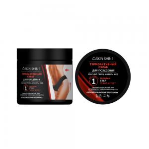 Для тела Skin Shine Скраб д/похудения Термоактивный, 480г
