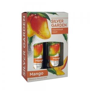 Подарочный набор Silver Garden N 761 Манго