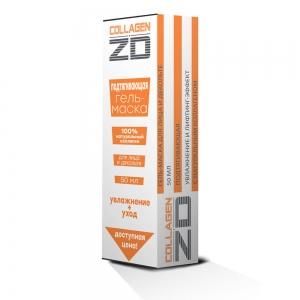 Гель-маска для лица и декольте подтягивающая Collagen ZD с натуральным коллагеном, 50мл