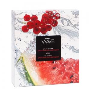 """Подарочный набор Organic Wave """"Watermelon & Red curran"""" арбуз и красная смородина"""