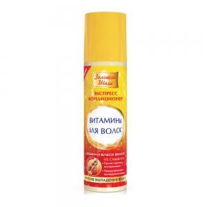 Экспресс-кондиционер Витамины против выпадения волос, 200мл