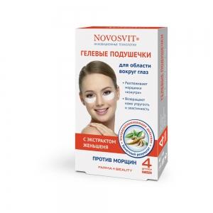 Гелевые подушечки для кожи вокруг глаз против морщин (2 пары)