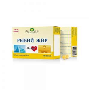 Рыбий жир Пищевой №100, 0,37г