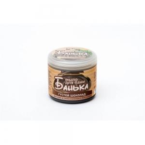 Густое мыло для бани Густой шоколад, 450мл