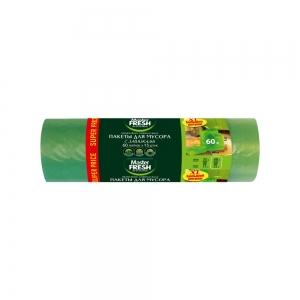 """Master FRESH Пакеты д/мусора """"с завязк."""" 60л зеленые в рулоне (15шт) 14мкм"""