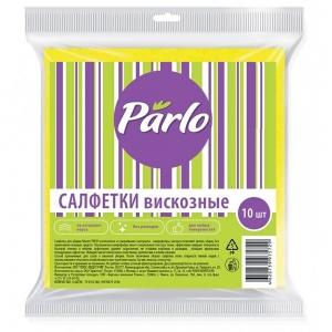 Салфетка для уборки универсальная Parlo из вискозы 30х25см (10шт)