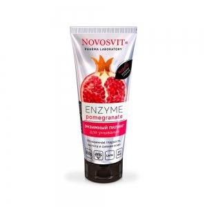 """Энзимный пилинг для умывания """"ENZYME pomegranate"""" с энзимами граната для чувствительной кожи, 75мл"""