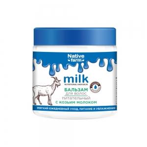 Бальзам для волос Milk питательный, с козьим молоком, 500 мл