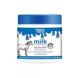 Бальзам для волос Milk восстанавливающий, с кумысом, 500 мл