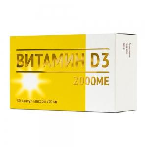 Витамин Д3 2000МЕ /капсулы №30 (0173)