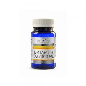 Витамины Д3 2000МЕ /таблетки №60