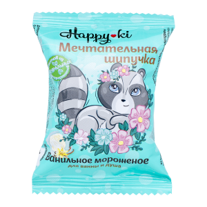 "Соль для ванн ""Шипучая"" Happy-ki Мечтательная шипучка, п/п (40г)"