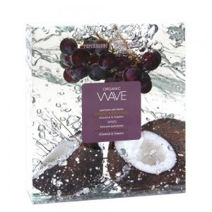 """Подарочный набор Organic Wave """"Coconut & Grapes"""" кокос и виноград"""