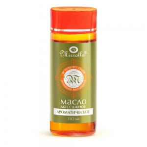 Массажное масло для тела Ароматическое, 150мл