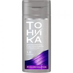 Оттеночный бальзам для волос Color evolution Ultraviolet 3.22 неоновый фиолетовый