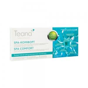 "Stress Control ""SPA-комфорт"" Нейроактивная сыворотка для лица, ампула 2мл (х10шт)"