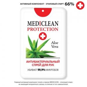 Спрей для ухода за кожей рук Aloe Vera с антибактериальным эффектом, 20мл