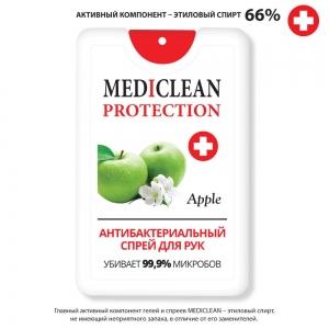 Спрей для ухода за кожей рук Apple с антибактериальным эффектом, 20мл