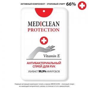 Спрей для ухода за кожей рук Vitamin E с антибактериальным эффектом, 20мл