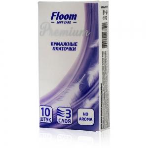 Платочки бумажные Floom 3-слойные (10шт)