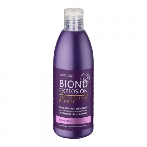 Бальзам оттеночный для волос Blond Explosion Жемчужный блонд, 300мл