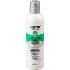 Revivor Intensive Therapy Ревивор-Интенсивная терапия Сыворотка против выпадения волос 200мл