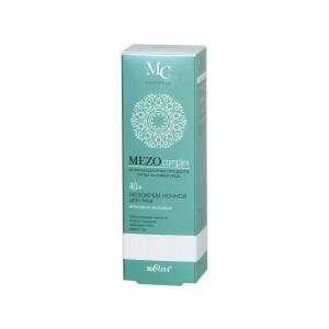 MEZOcomplex Крем ночной для лица 40+ Интенсивное омоложение, 50мл