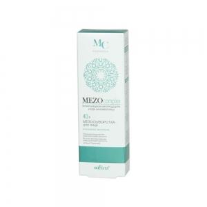 MEZOcomplex Сыворотка для лица 40+ Интенсивное омоложение, 20мл