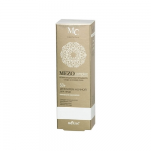 MEZOcomplex Крем ночной для лица 50+ Комплексное омоложение, 50мл