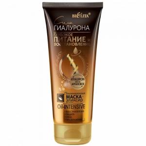 Сила Гиалурона Глубокое питание и восстановление Маска-эликсир для волос Oil-Intensive, 200мл