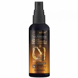 Сила Гиалурона Глубокое питание и восстановление Спрей-реставратор для волос, двухфазный Oil-Intensive, 150мл