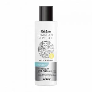 """Безупречное очищение White Detox Тоник-пудра для лица """"Эффект минеральной пудры"""" матирующая для комбинированной и жирной кожи, 100мл"""