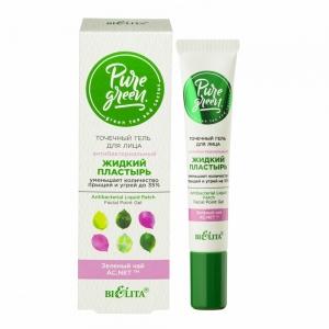 Pure Green  Точечный гель для лица «Антибактериальный жидкий пластырь», 20мл