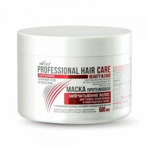 Professional Hair Care NEW Маска протеиновая запечатывание , 500мл
