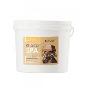Маска-обертывание для тела ChocoSPA  Двойной шоколад, 1000мл